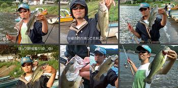 bass/0710_02
