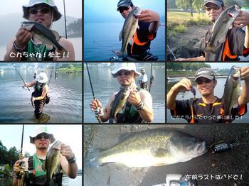 bass/0724_01