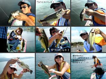 bass/0812_01