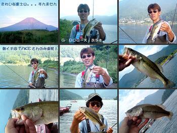 bass/0814_01