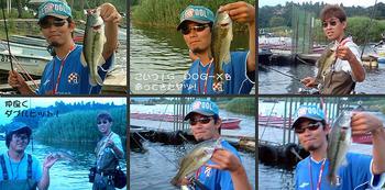 bass/0814_02