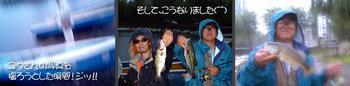 bass/0829_02