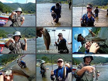 bass/0919_02