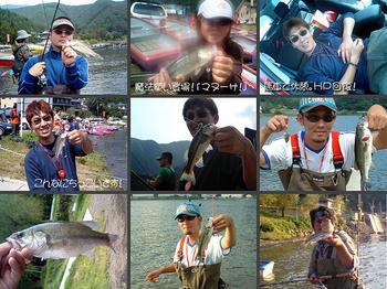 bass/0919_03