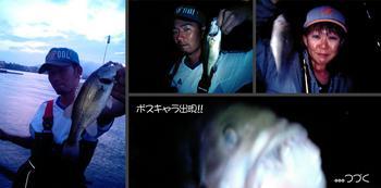 bass/0919_04