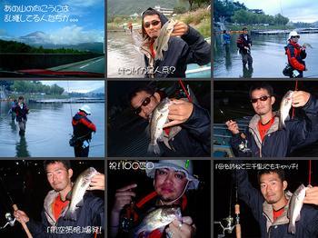 bass/0925