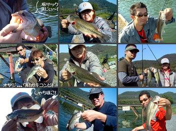bass/1017_03
