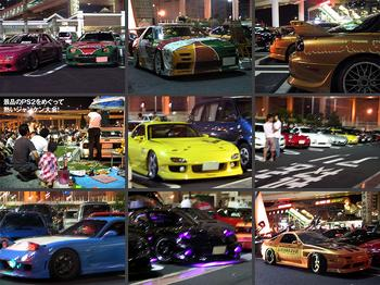 rx7/7day_02