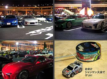 rx7/7day_03