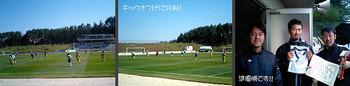 soccer/1003