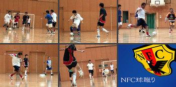 soccer/1103_04